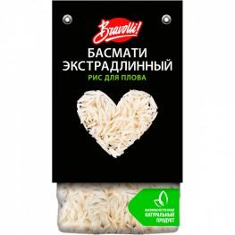 Рис для плова Басмати Bravolli 350 г