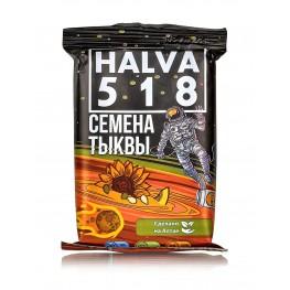 """Халва с семенем тыквы """"Halva518"""" ф/п 120 г"""