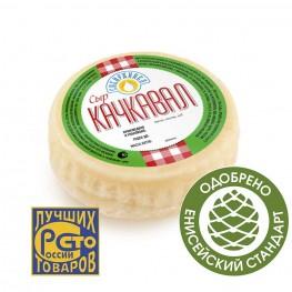 Сыр «Качкавал» 45% «Сибиржинка» 300 г
