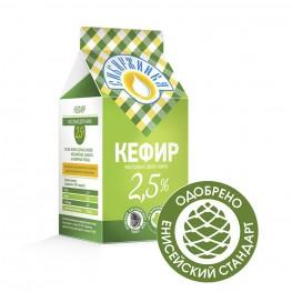 Кефир 2,5% т/п  «Сибиржинка» 0,5 л