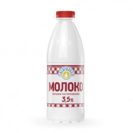 Молоко питьев. пастериз. «Российское» 3,5% бутылка «Сибиржинка» 930 мл