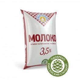 Молоко питьевое «Российское» 3,5% «Сибиржинка» п/п  1 л