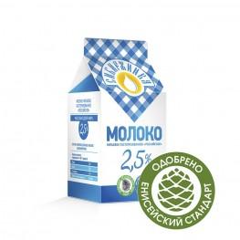 Молоко питьевое «Российское» 2,5% «Сибиржинка» т/п  0,5 л