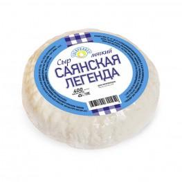Сыр мягкий «Саянская Легенда» «Сибиржинка» 400 г