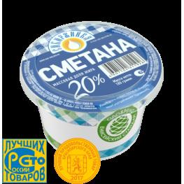 Сметана 20%  «Сибиржинка» стак. 180 г