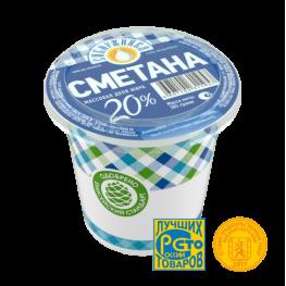 Сметана 20%  «Сибиржинка» стак. 305 г