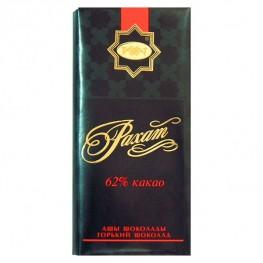 Шоколад РАХАТ 65% «Рахат» 100 г