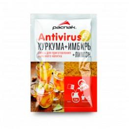 """Смесь «Антивирус""""(концентрат напитка с имбирем, куркумой, лимоном) 75 г"""